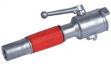 Ствол РСК-50 (перекрывной)